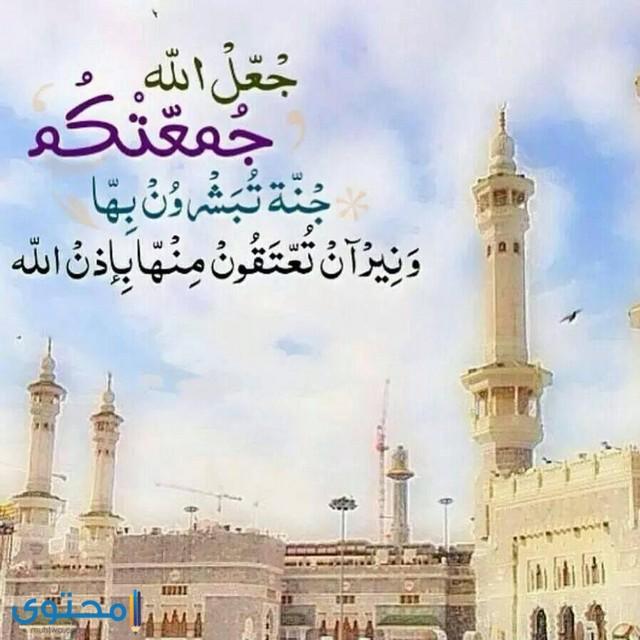 اجمل الصور الاسلامية والدينية