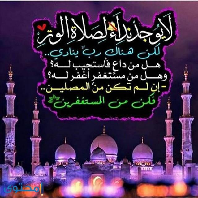 صور عبارات اسلامية