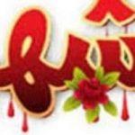 أشعار لتوديع الشهداء 2018