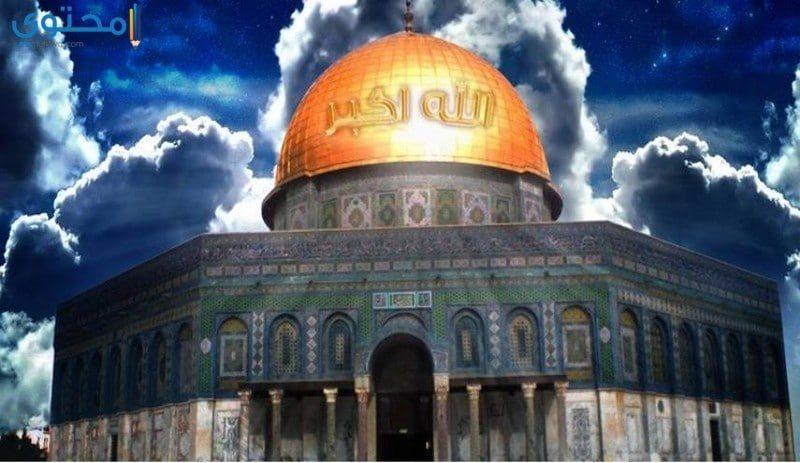 أجمل ما قيل عن القدس