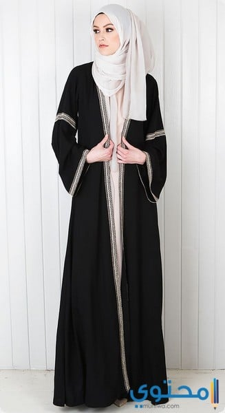 أخر صيحات الموضة للعبايات السعودية