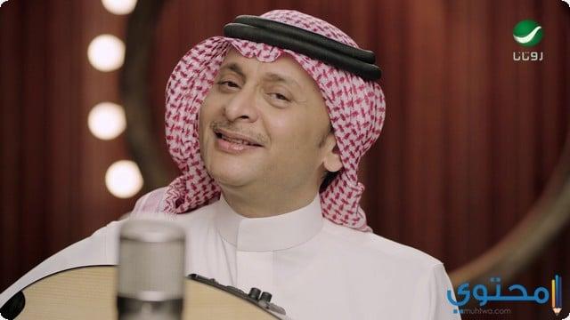 نبذة عن نشـأة ومولد عبد المجيد عبد الله