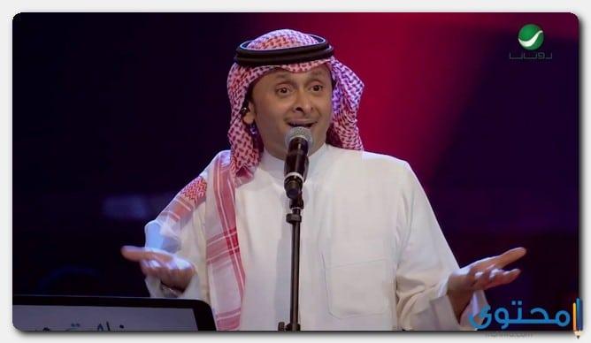مشوار عبد المجيد عبد الله الفنى