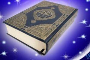 عدد سور القرآن الكريم التي سميت بأسماء الأنبياء