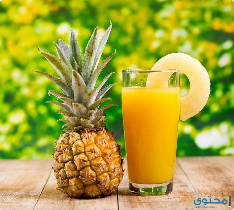 فوائد عصير الأناناس للصحة