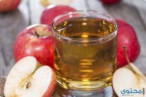 فوائد عصير التفاح للبشرة والصحة
