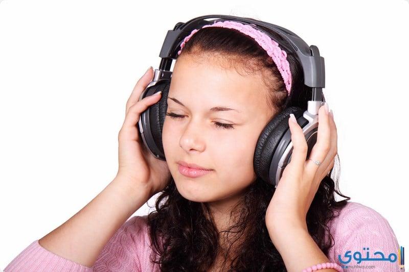 عقاب سماع الأغاني