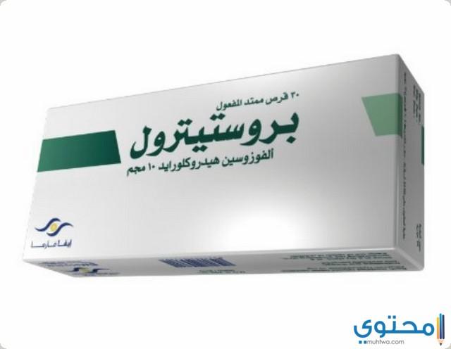 الآثار الجانبية لدواء بروستيترول