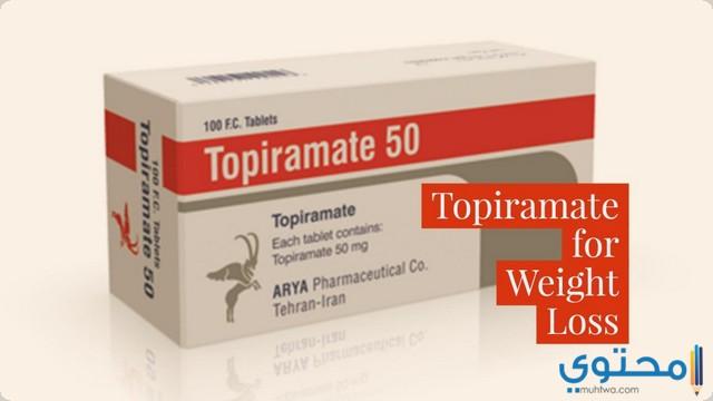 الأعراض الجانبية لدواء توبيرامات