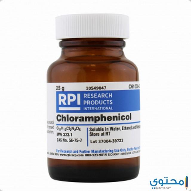 الآثار الجانبية لعقار كلورامفينيكول