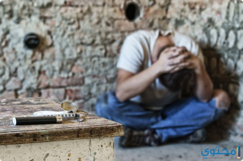 أضرار إدمان المخدرات