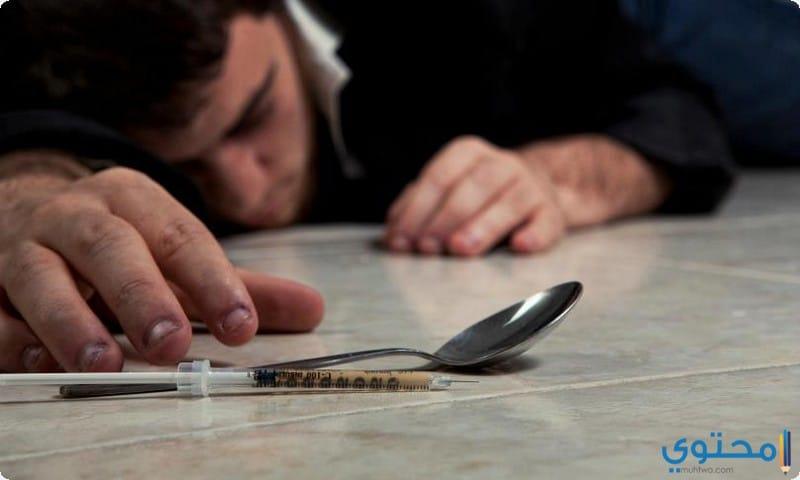 طرق علاج إدمان الهيروين