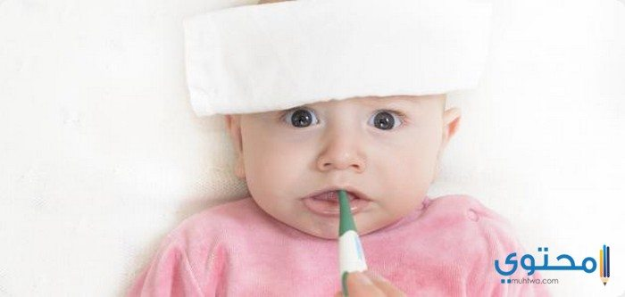 علاج ارتفاع درجة الحرارة عند الأطفال