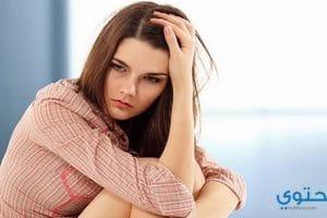 طرق علاج الاكتئاب والقلق بالاعشاب