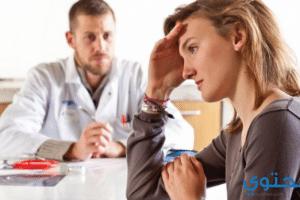 علاج الاكتئاب والقلق