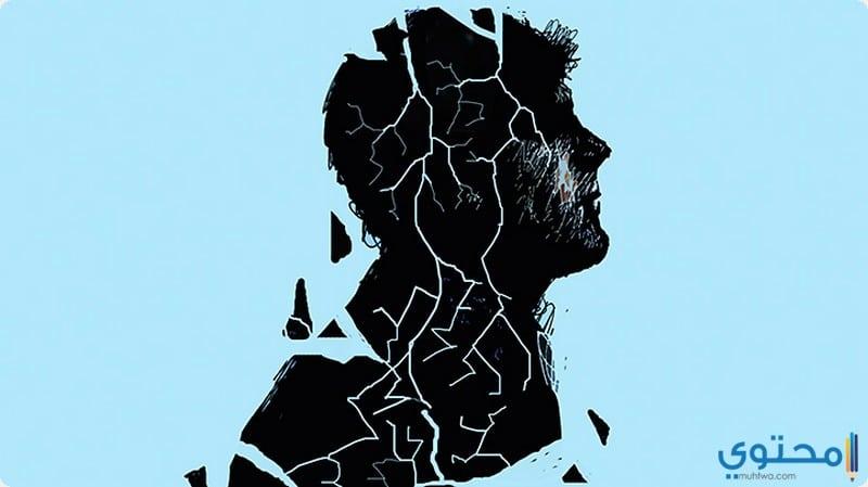 طرق للتخلص من الاكتئاب