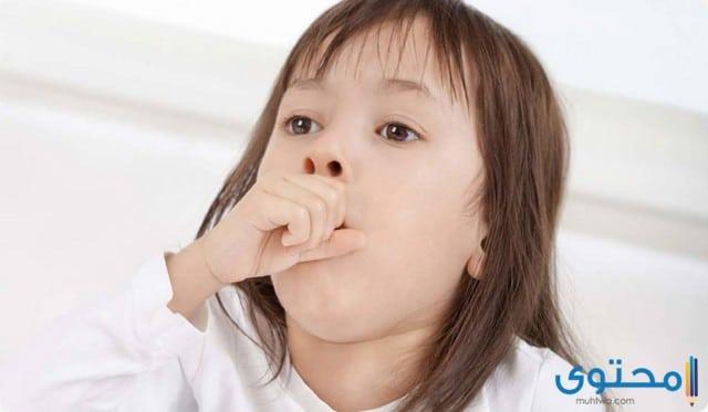 علاج السعال (الكحة) عند الاطفال