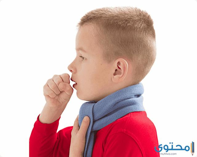 علاج السعال عند الأطفال
