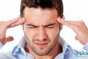 طرق علاج الصداع النصفي