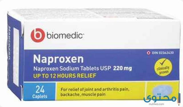 احدث طرق علاج النقرس بالادوية