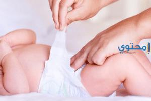 علاج تسلخات الأطفال بسبب الحفاضة