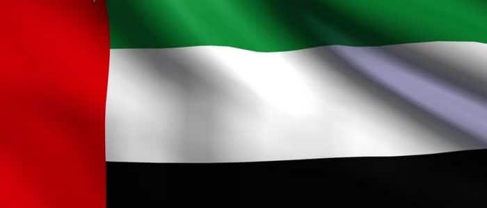 صور وخلفيات علم الإمارات حديثة
