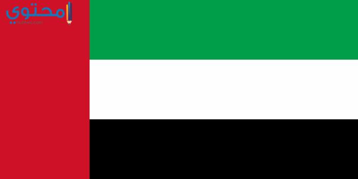 رمزيات علم الإمارات