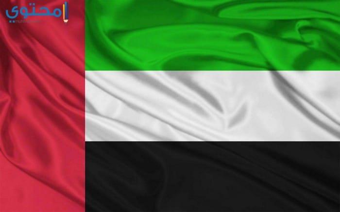 خلفيات علم الإمارات روعة