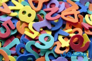 صفات وخصائص علم الأرقام