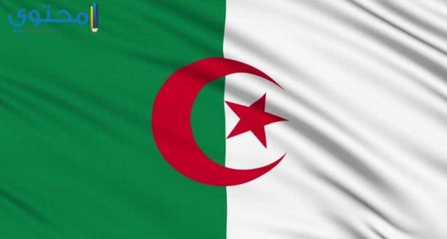 خلفيات العلم الجزائري