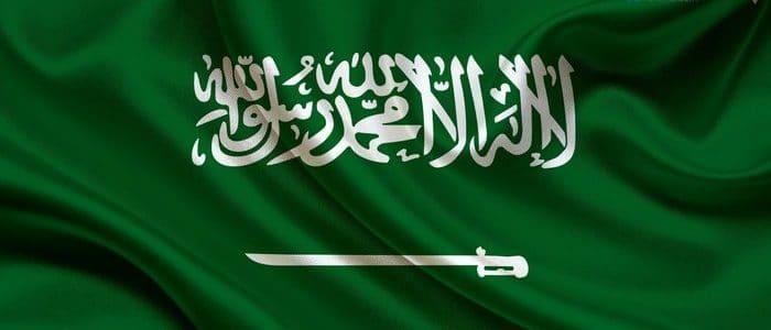 صور وأغلفة علم السعودية لتويتر والفيس بوك