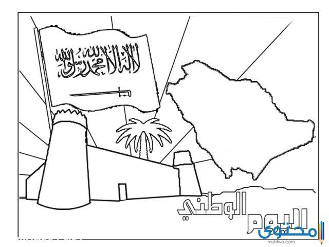 رسومات علم السعودية للتلوين