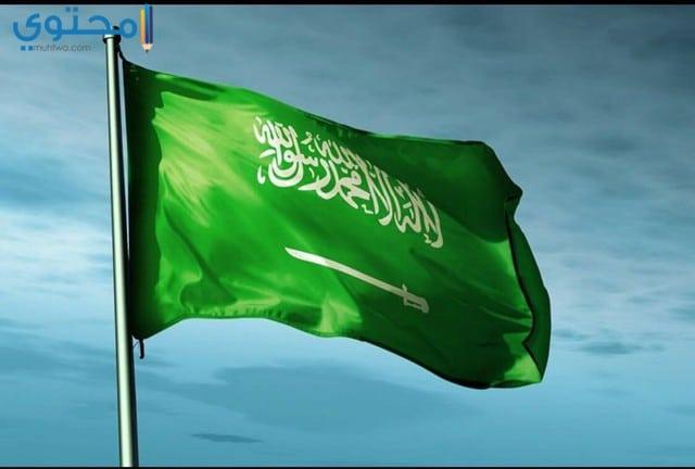 خلفيات العلم السعودي 2021