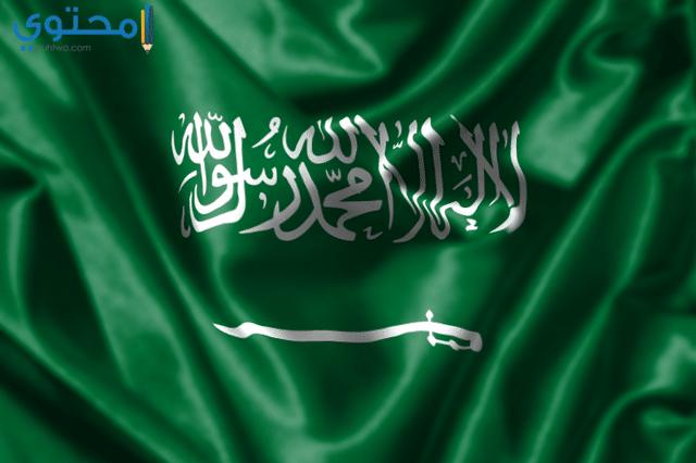صور العلم السعودي 2021