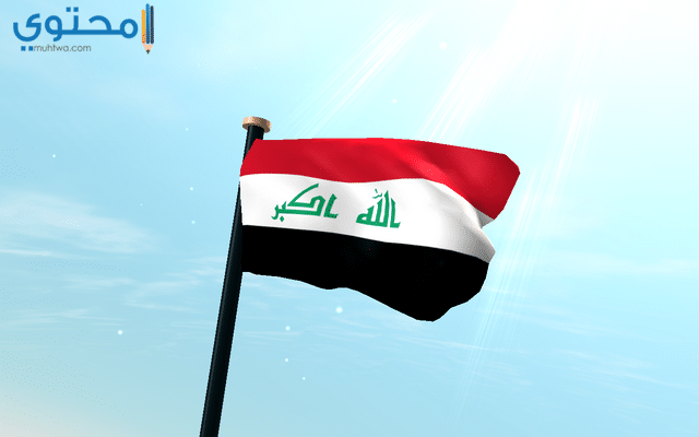 علم العراق للفيس بوك