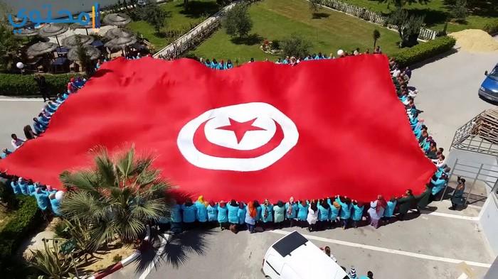 صور علم تونس جديدة