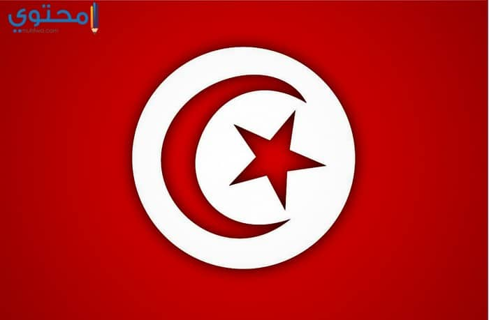 رمزيات علم تونس حديثة