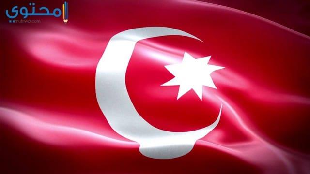 صور علم تونس حديثة