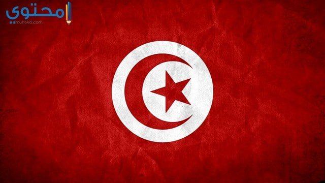خلفيات علم تونس لسطح المكتب