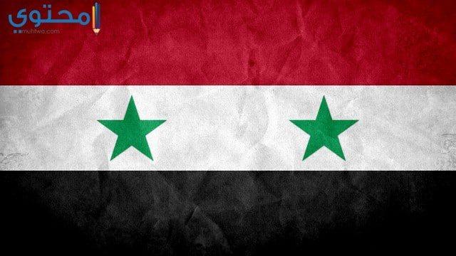 صور علم سوريا hd