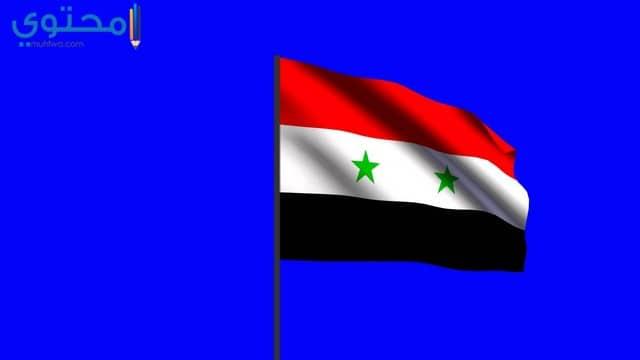 علم سوريا للفيس بوك
