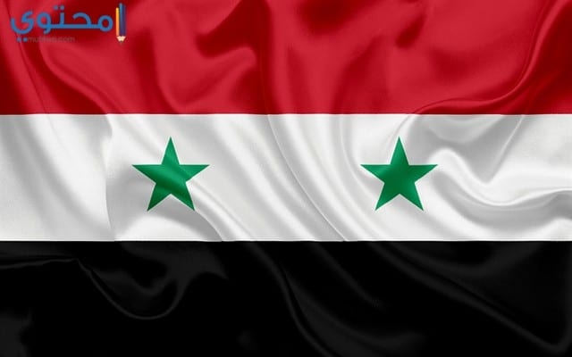 صور وخلفيات علم سوريا