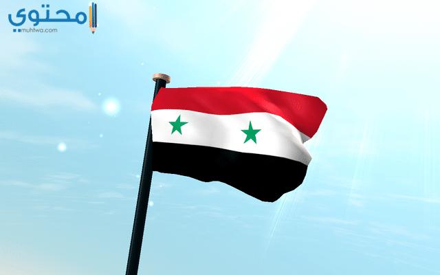 أجمل خلفيات علم سوريا