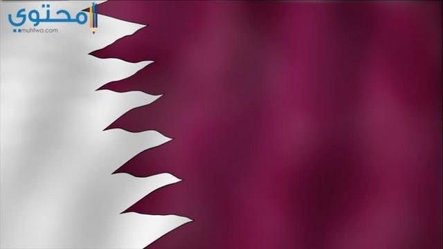 صور علم قطر جديدة