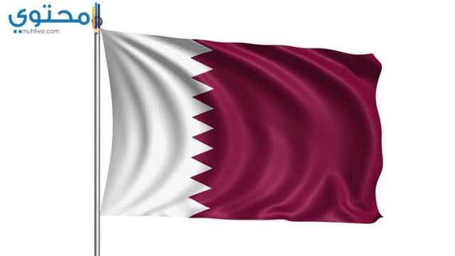 صور وخلفيات لعلم قطر
