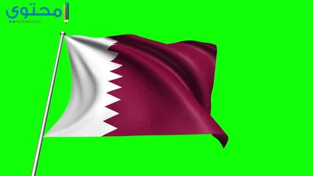 أجمل الصور لعلم قطر