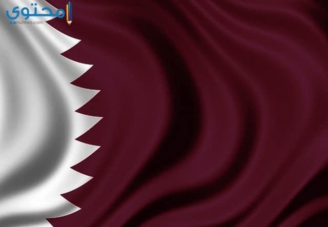 علم قطر بجودة عالية
