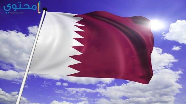 أجمل خلفيات علم قطر