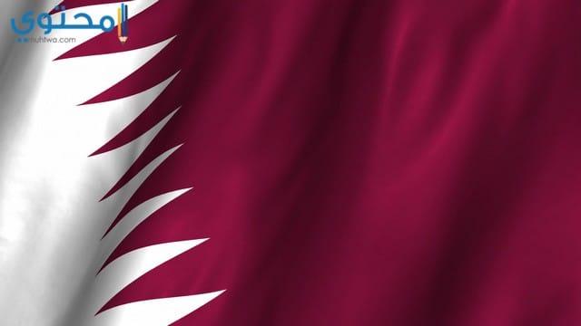 صور علم قطر للفيس وتويتر