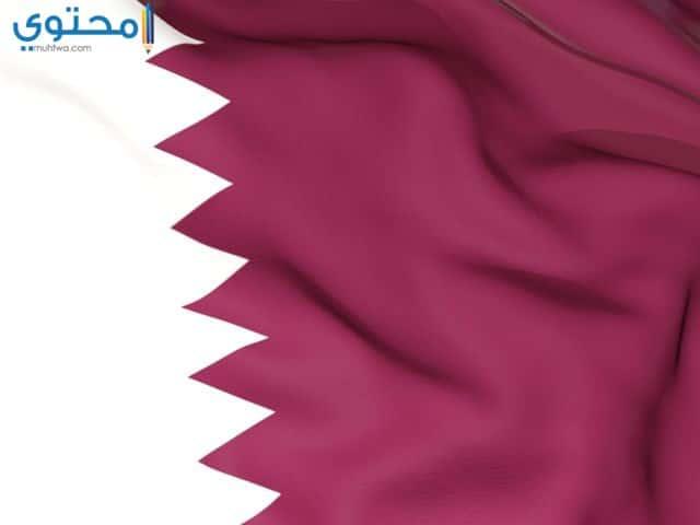 صور ورمزيات العلم القطري